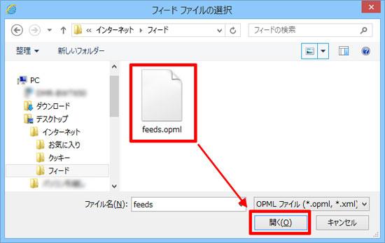 feeds.opml